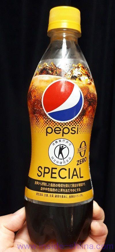 ペプシスペシャルゼロの味と効果、カロリー、糖質、カフェインは!!