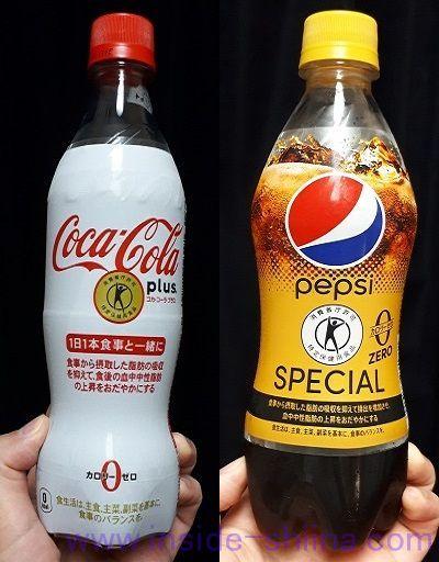 コカ・コーラプラスとペプシスペシャルゼロの味の違いを比較
