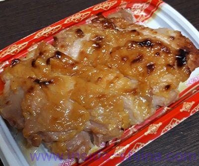鶏もも焼き(西京焼き)
