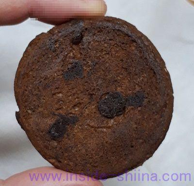森永 チョコチップクッキー 裏側