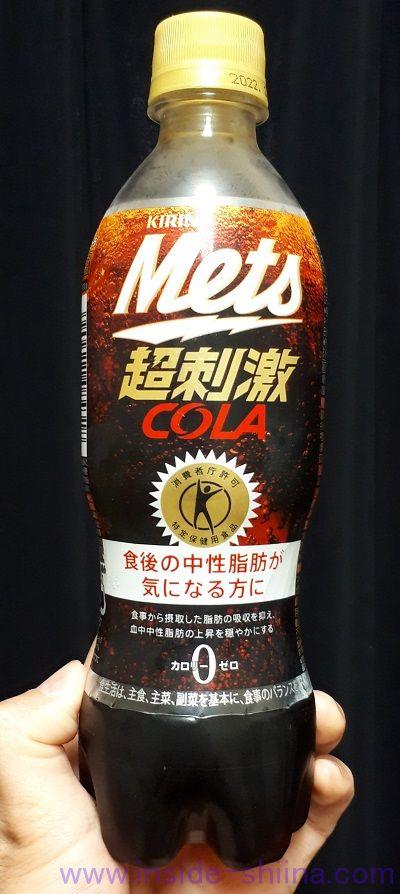 売っていない!キリンメッツコーラの味と効果、カロリー、糖質、カフェインは!!
