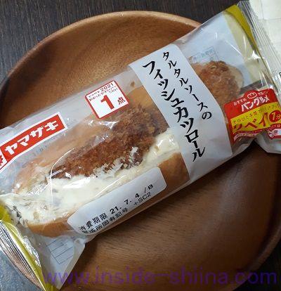 タルタルソースのフィッシュカツロール(ヤマザキ)