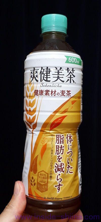 爽健美茶の麦茶には体脂肪が減る効果がある!カロリー、糖質、カフェインは!