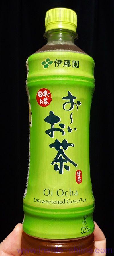 英語ではOi Ocha!伊藤園「おーいお茶」のカフェイン、カテキン、賞味期限は!