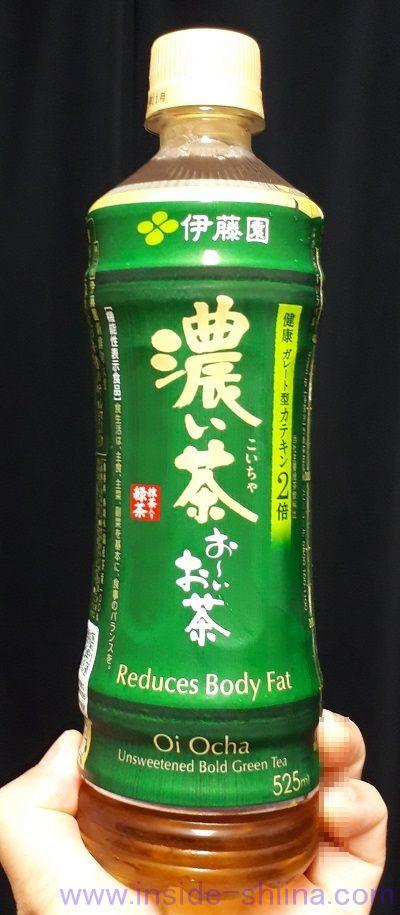 伊藤園「おーいお茶 濃い茶」に体脂肪が減る効果!カフェイン、カテキン、賞味期限は!