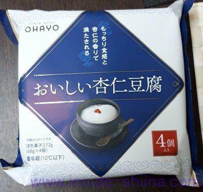 おいしい杏仁豆腐(OHAYO)