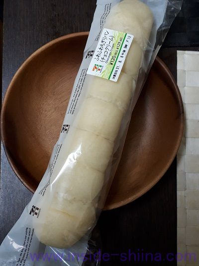 ふわふわちぎりパン(チョコクリーム)(セブン)