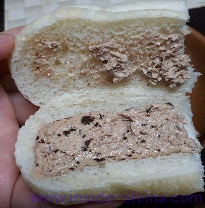 ふわふわちぎりパン(チョコクリーム)(セブン) 中身