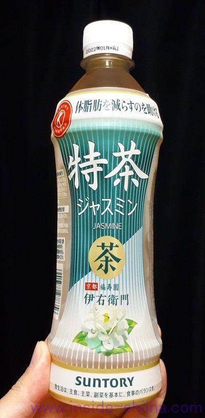 華やかな「特茶 ジャスミン」でダイエット?味と効果、カフェインは!