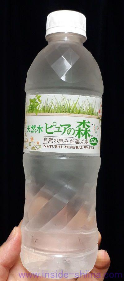名水百選使用の「天然水 ピュアの森」が安い!味と成分、硬度は!!