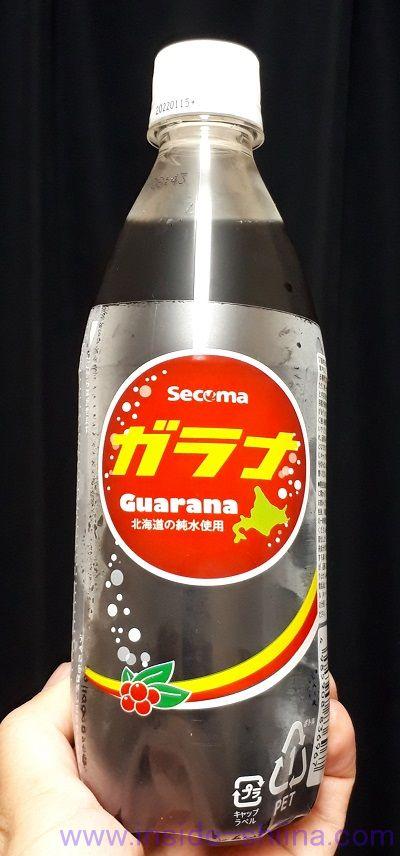 【北海道】セコマ「ガラナ」の味と効果、カロリー、糖質、カフェインは!