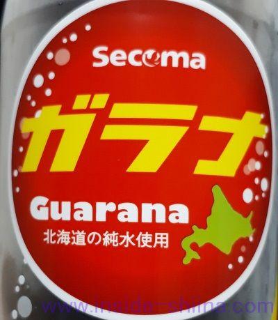 セコマのガラナ飲料の味は!