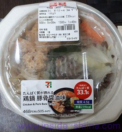 たんぱく質が摂れる鶏鍋豚骨醤油味(セブン)