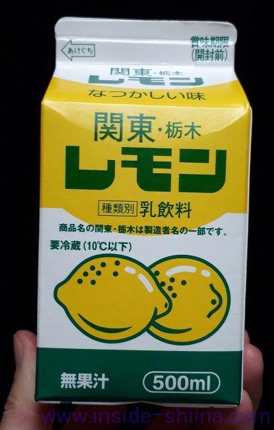 東京でも買える!レモン牛乳の味とカロリー、糖質、賞味期限は!!