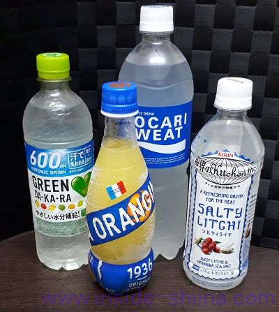水分補給用の飲み物