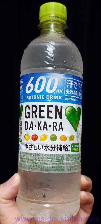 グリーンダカラ(GREEN DAKARA)の味と栄養成分、カロリー、糖質は!