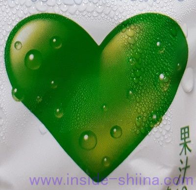 グリーンダカラ(GREEN DAKARA)、糖質制限中もおすすめです!