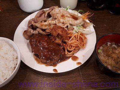 ハンバーグしょうが定食(キッチン大正軒)