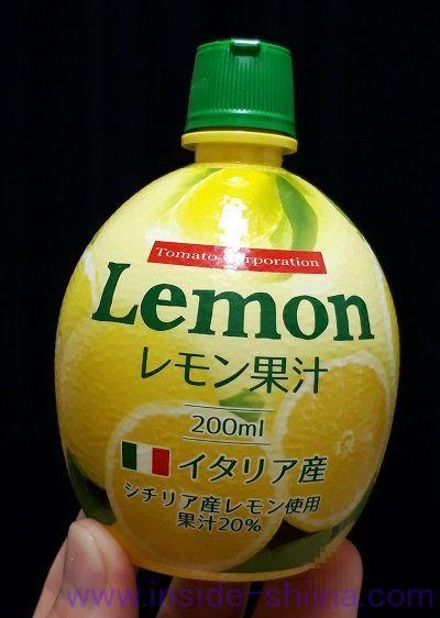 経口補水液にレモン果汁