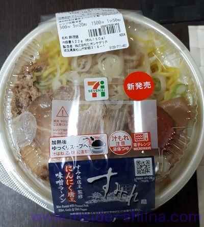 すみれ店主監修にんにく唐玉味噌ラーメン(セブン)