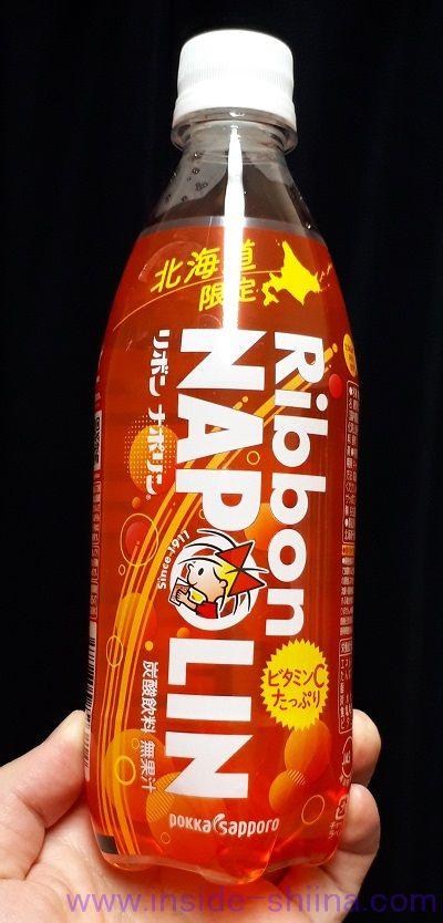 【北海道で110年】リボンナポリンは東京でも買える!味とカロリー、糖質、賞味期限は!