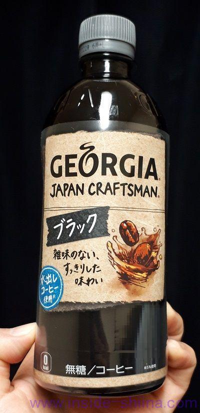 水出しは5%でもおいしい!ジョージア ジャパン クラフトマン ブラックのカフェイン量は!!