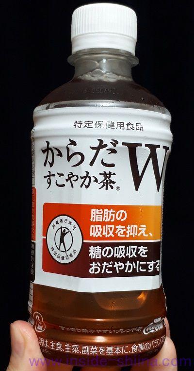 からだすこやか茶と特茶、どっちを飲む?違いは?味と効果、成分、カフェイン、カロリーも!