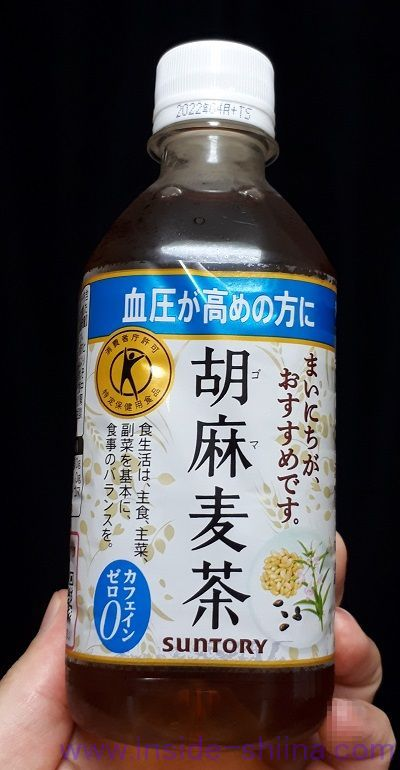 胡麻麦茶の味はおいしい?まずい?効果、成分、カフェイン、カロリー、糖質は!