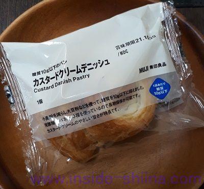 無印良品の低糖質パン!カスタードクリームデニッシュ(Custard Danish Pastry)税込150円
