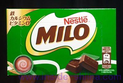 ミロのチョコレート「ミロボックス」は何個入り?カロリー、糖質は!