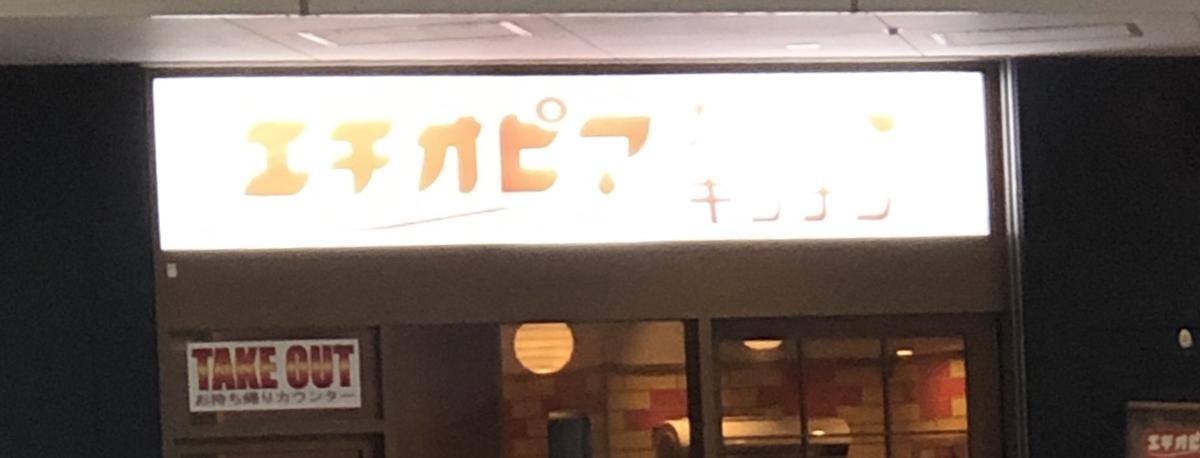 エチオピア店頭