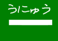 20091129192403