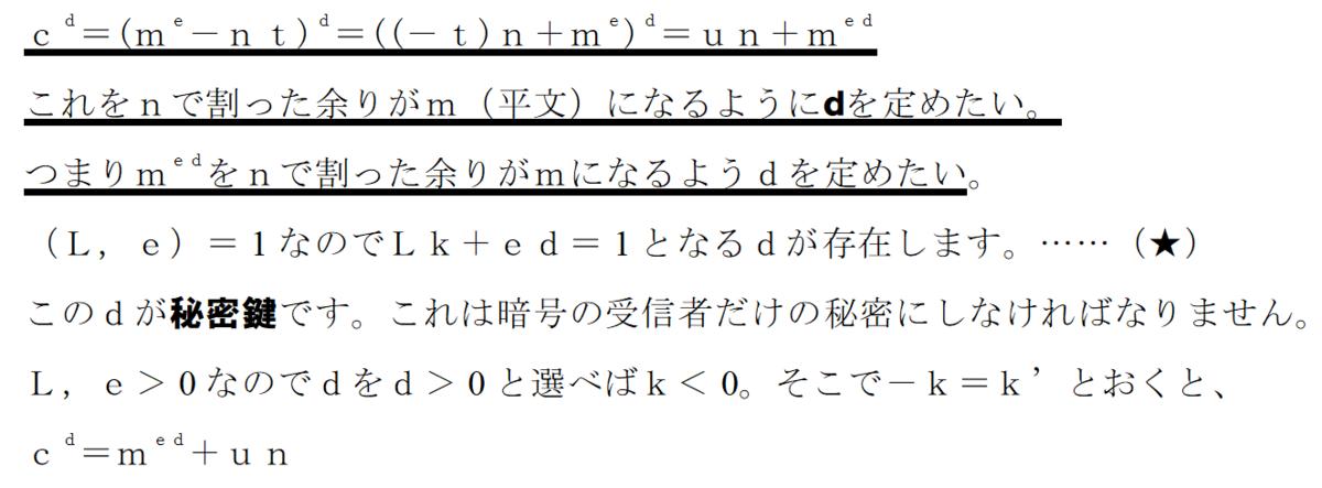 f:id:Inuosann:20200110220509p:plain
