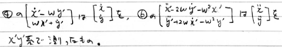 f:id:Inuosann:20200117180009p:plain