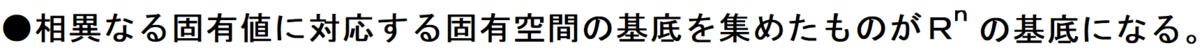 f:id:Inuosann:20200315125349p:plain