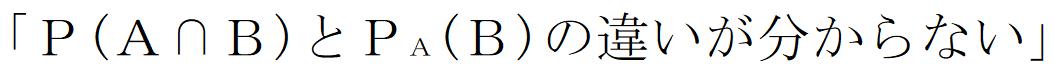 f:id:Inuosann:20200423114424p:plain