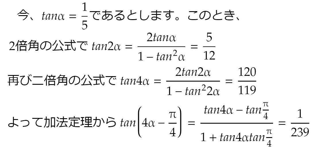 f:id:Inuosann:20200604180221p:plain