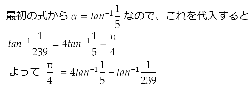 f:id:Inuosann:20200604180334p:plain