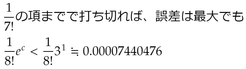 f:id:Inuosann:20200615215601p:plain