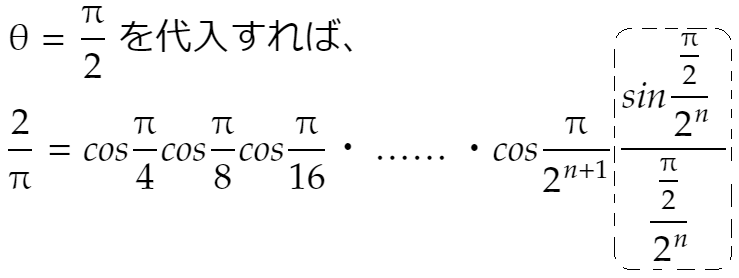 f:id:Inuosann:20200616093154p:plain