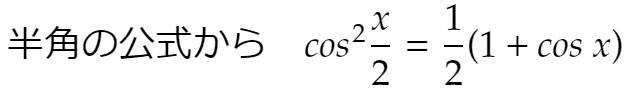 f:id:Inuosann:20200616094245p:plain