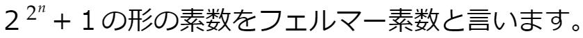 f:id:Inuosann:20200624212403p:plain
