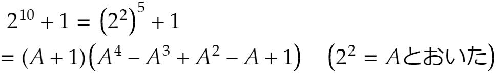 f:id:Inuosann:20200624214211p:plain