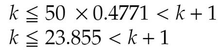 f:id:Inuosann:20200703194956p:plain