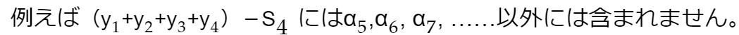 f:id:Inuosann:20200705222602p:plain