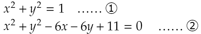 f:id:Inuosann:20200822205926p:plain