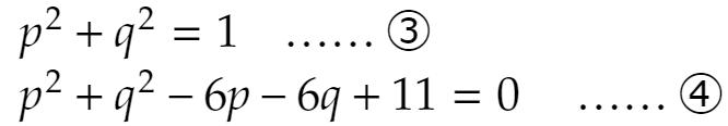 f:id:Inuosann:20200822210402p:plain