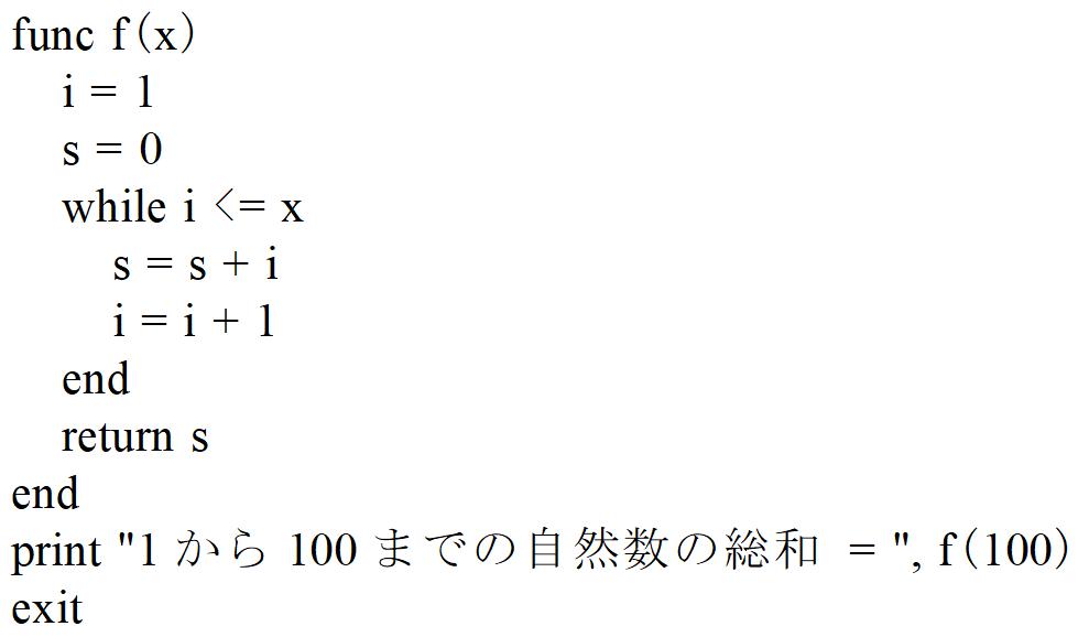 f:id:Inuosann:20200908203439p:plain