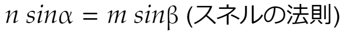 f:id:Inuosann:20201021160847p:plain