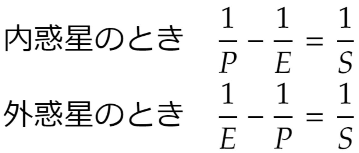 f:id:Inuosann:20201024181651p:plain